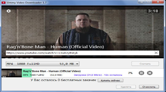 Ummy Video Downloader фото 4