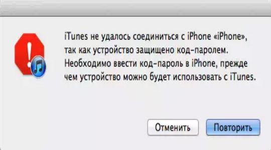 iPhone отключен, подключитесь к iTunes как разблокировать фото 1
