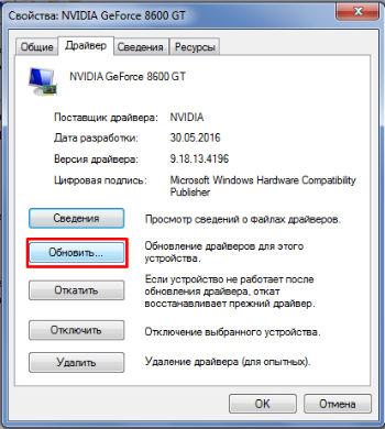 Прекращена работа проводника Windows 7 как исправить фото 2