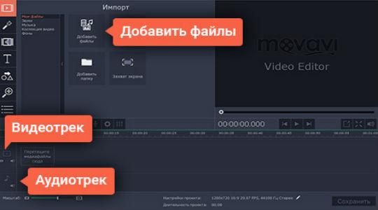 Наложить музыку на видео бесплатно фото 1
