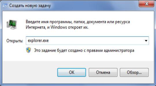 Как освободить оперативную память Windows 7 фото 1