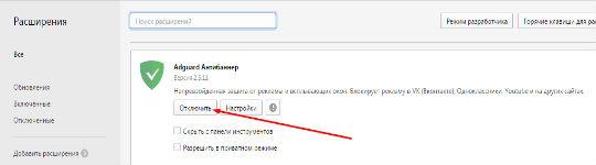 Ошибка HTML5 как исправить фото 2