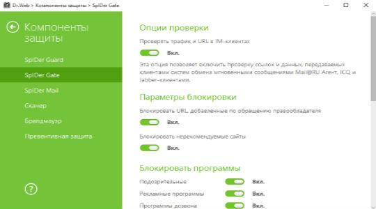 Ошибка HTML5 как исправить фото 3