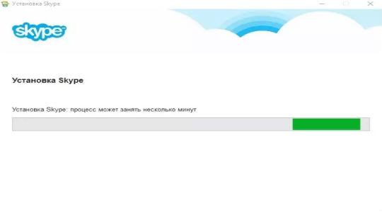 Skype ошибка 1603 фото 1