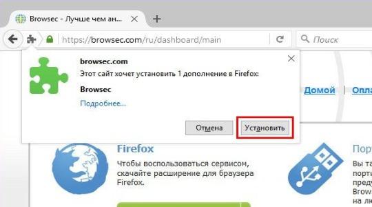 Browsec Firefox