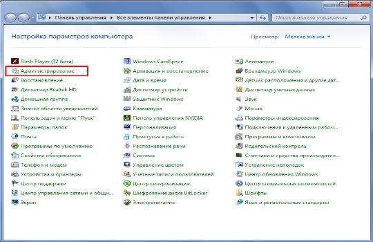 Как объединить разделы жесткого диска в Windows фото 1