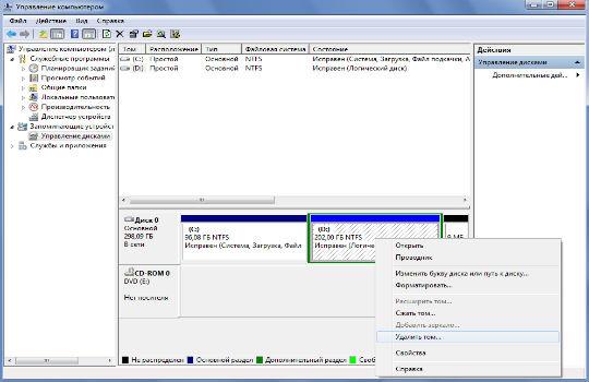 Как объединить разделы жесткого диска в Windows фото 3