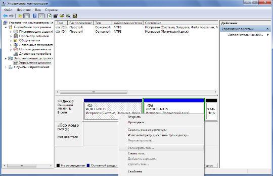 Как объединить разделы жесткого диска в Windows фото 4