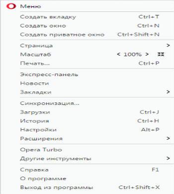 Как обойти блокировку Вконтакте фото 6