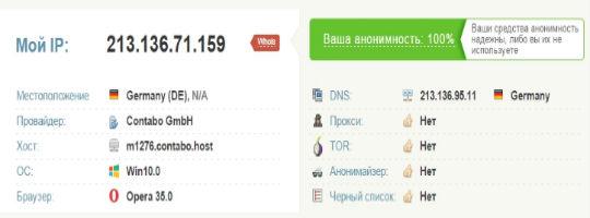 Как обойти блокировку Вконтакте фото 8