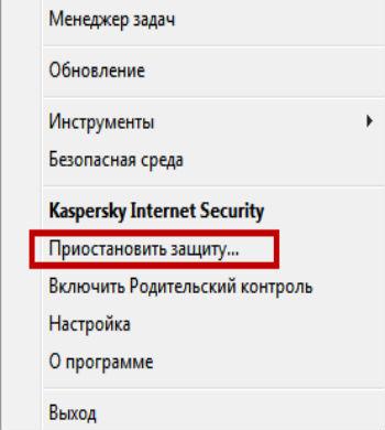 Windows не удается подключиться к сети Wi-Fi