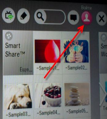 Lg Smart TV приложения фото 1