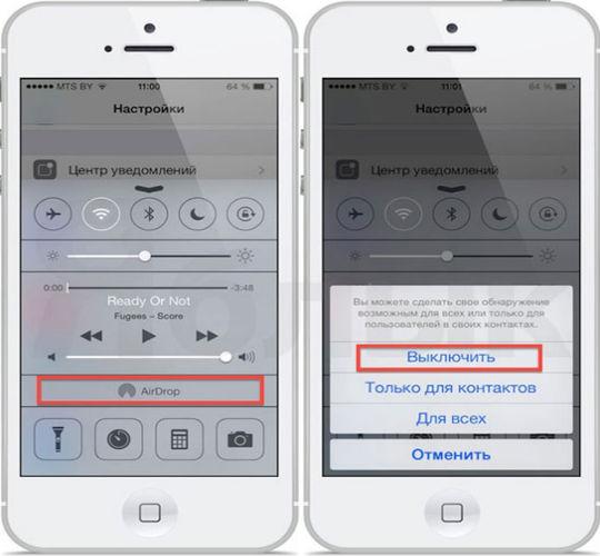 iPhone быстро разряжается фото 6