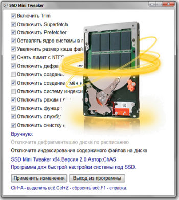 SSD Mini Tweaker для Windows фото 1