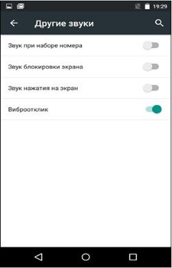 Быстро разряжается телефон Андроид фото 1