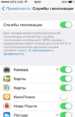 Почему быстро разряжается Андроид фото 1