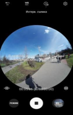 Камера Samsung Gear 360 фото 6