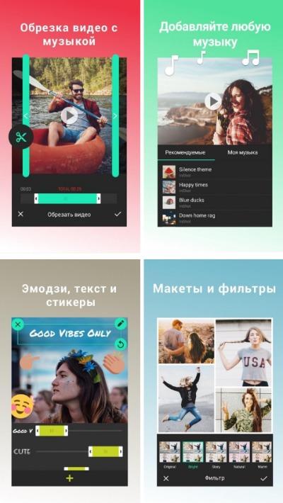 Обработка Фотографий Приложение Для Android