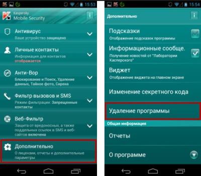 Не работают приложения на Андроид фото 2