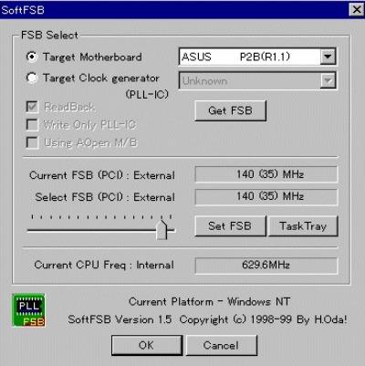 Разгон процессора Intel Core фото 4