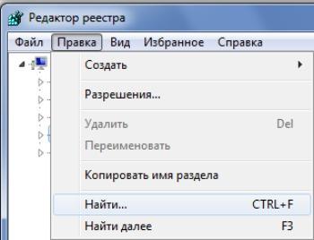 Программа COM Surrogate фото 1