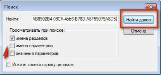 Программа COM Surrogate фото 2
