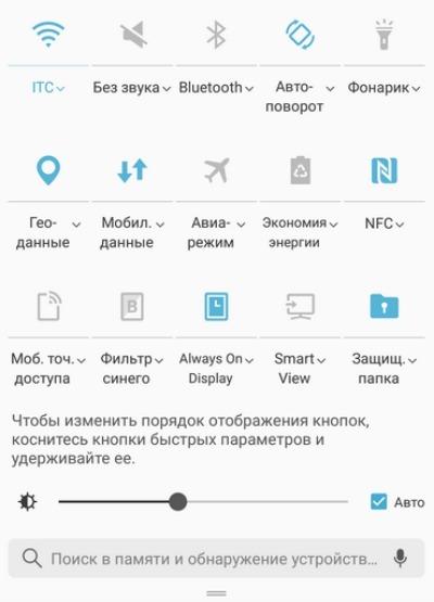 Samsung Galaxy A5 характеристики фото 3