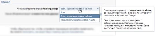 Яндекс Пипл поиск фото 3