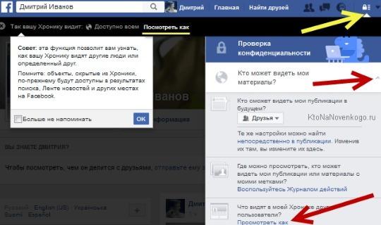 Яндекс Пипл поиск фото 4