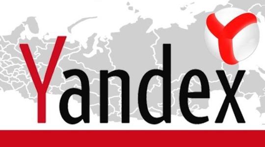Яндекс семейный фильтр