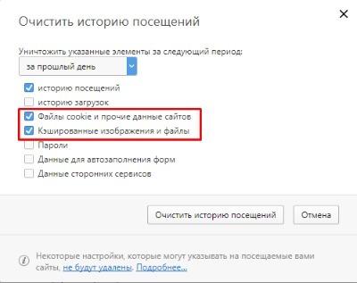 Как отключить семейный фильтр в Яндексе фото 4