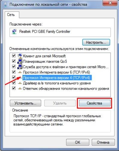 Как отключить семейный фильтр в Яндексе фото 6