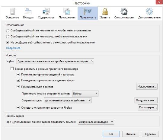 Firefox тормозит; смотрите страницу производительности