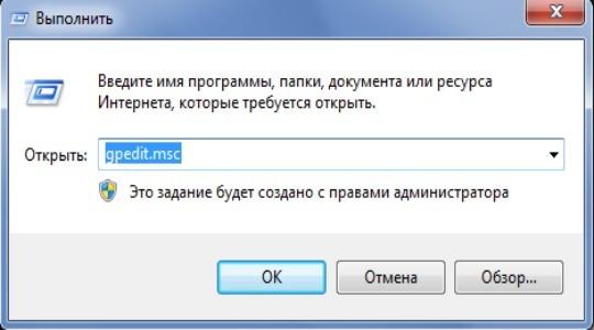 Флешка не форматируется защищена от записи фото 3