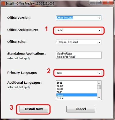 Как активировать Microsoft Office фото 2