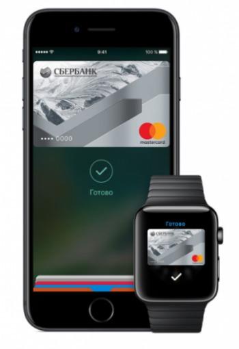 Как подключить Apple Pay фото 1