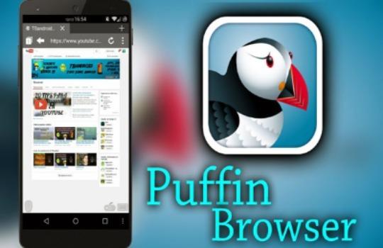 Лучший браузер для Андроид фото 2