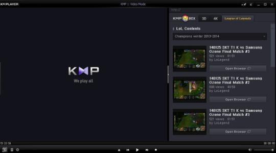 Видеопроигрыватель для Windows 7