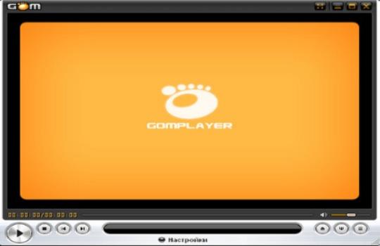 Бесплатный видеопроигрыватель для Windows