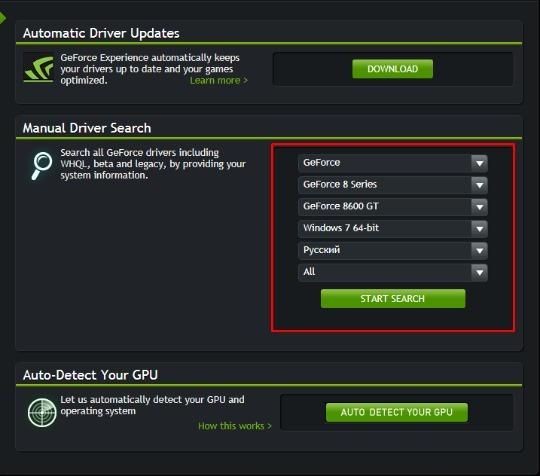Nvidia код ошибки 43