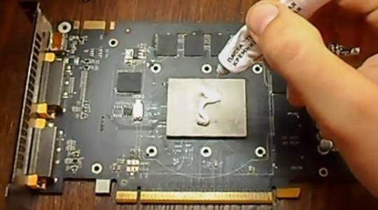 Ошибка 43 видеокарта фото 3