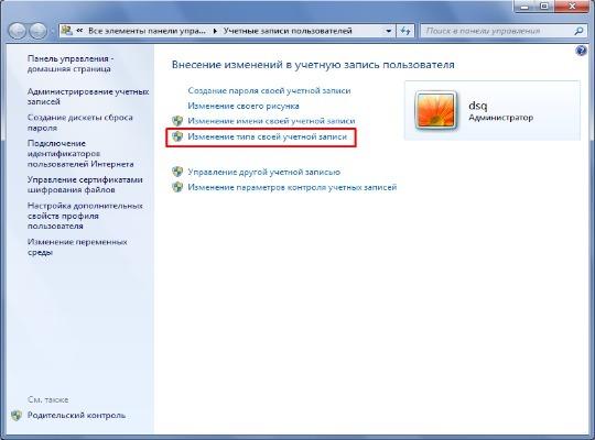 Не устанавливается iTunes ошибка фото 1