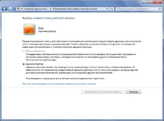 Не устанавливается iTunes ошибка фото 2