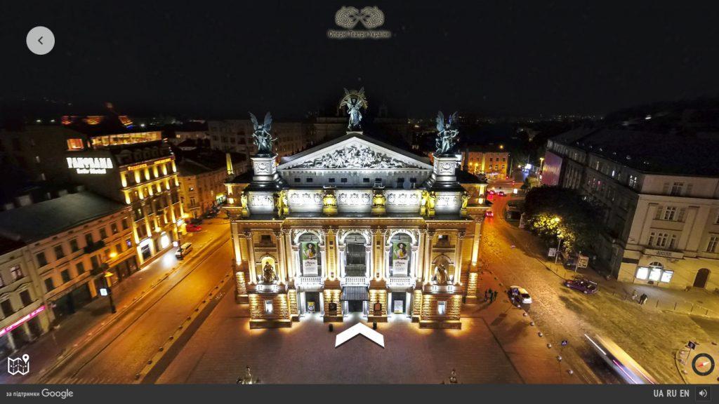 Google 3D путешествие по лучшим оперным театрам Украины фото 1
