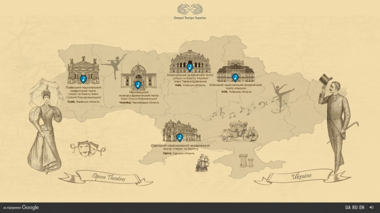 Google 3D путешествие по лучшим оперным театрам Украины фото 2