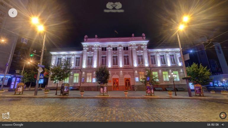 Google 3D путешествие по лучшим оперным театрам Украины фото 11
