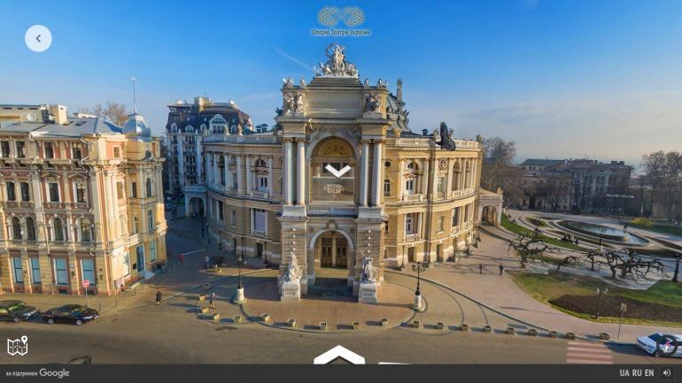 Google 3D путешествие по лучшим оперным театрам Украины фото 8