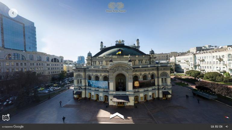 Google 3D путешествие по лучшим оперным театрам Украины фото 10