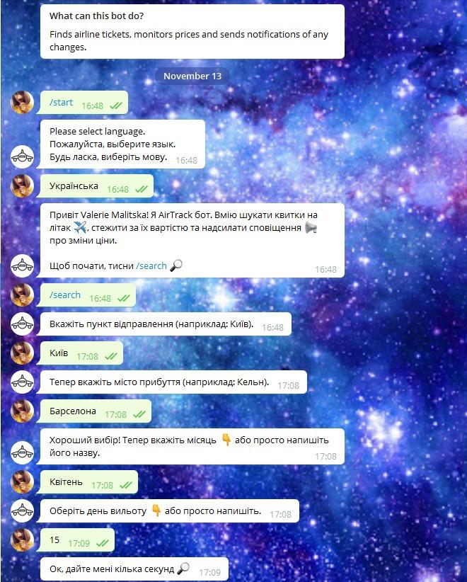 Telegram-бот фото 2