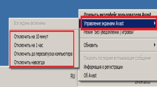 На компьютере отсутствует d3dcompiler_47.dll